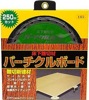 チップソージャパン TJパーチクルボードPB-165