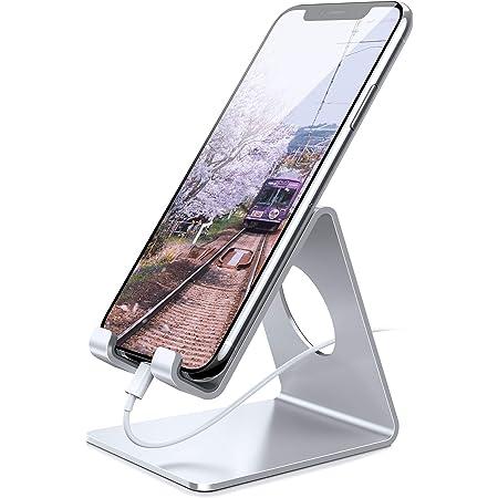 [Amazonブランド] Eono(イオーノ) スマホスタンド スマホホルダー 卓上 充電スタンド : 軽量 持ち運びやすい, 横/縦 携帯ホルダー, スマートフォン 充電台, アルミ製 iphoneスタンド デスク, アイフォン, スイッチ, iphone 12 11 Pro Max XS XR X 8 plus 7 6s, Switch/ Sony Xperia/ Nexus/ Kindle/ Galaxy Note 8 9 10/ Xiaomi/ Huawei/ Android など4-8インチに対応