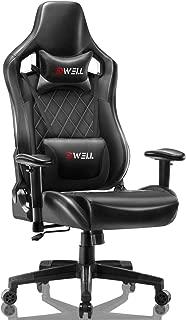 EDWELL Silla de videojuego ajustable silla de cuero de oficina silla de escritorio de ordenador silla de vídeo de espalda alta con cabezal y Armrest para adultos y niños,Negro EDHD-04