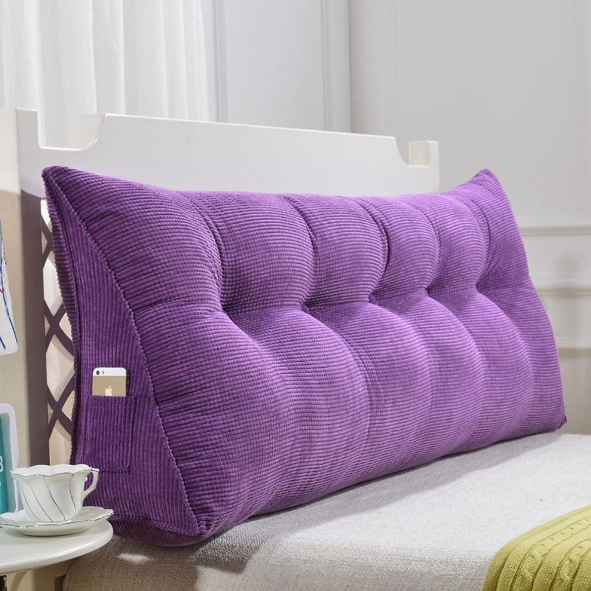 数学的なマスクカウントアップ枕 まくら クッション 腰枕 三角枕 三角形のベッドの残りのくさびのクッション、豪華な装飾された取り外し可能なヘッドボードの洗濯できるボディ装飾された枕箱の裾 - 紫色,20x50x60cm(8x20x24inch)