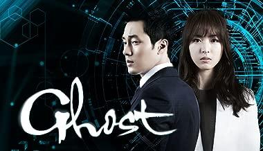 Ghost - Season 1