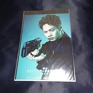 大城奏人 池田純矢 舞台 PSYCHO-PASS VV 全員セットブロマイド ブロマイド サイコパス