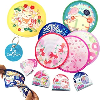 Carykon Round Japanese Style Folding Fans Hand Fan for Wedding Party and Personal Decoration, Set of 4, random color