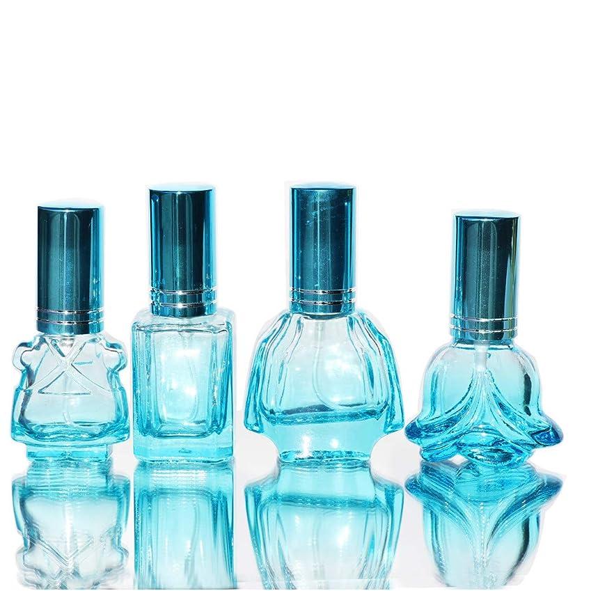 シャワー悩む医学Waltz&F カラフル ガラス製香水瓶 フレグランスボトル 詰替用瓶 空き アトマイザー 分け瓶 旅行用品 化粧水用瓶