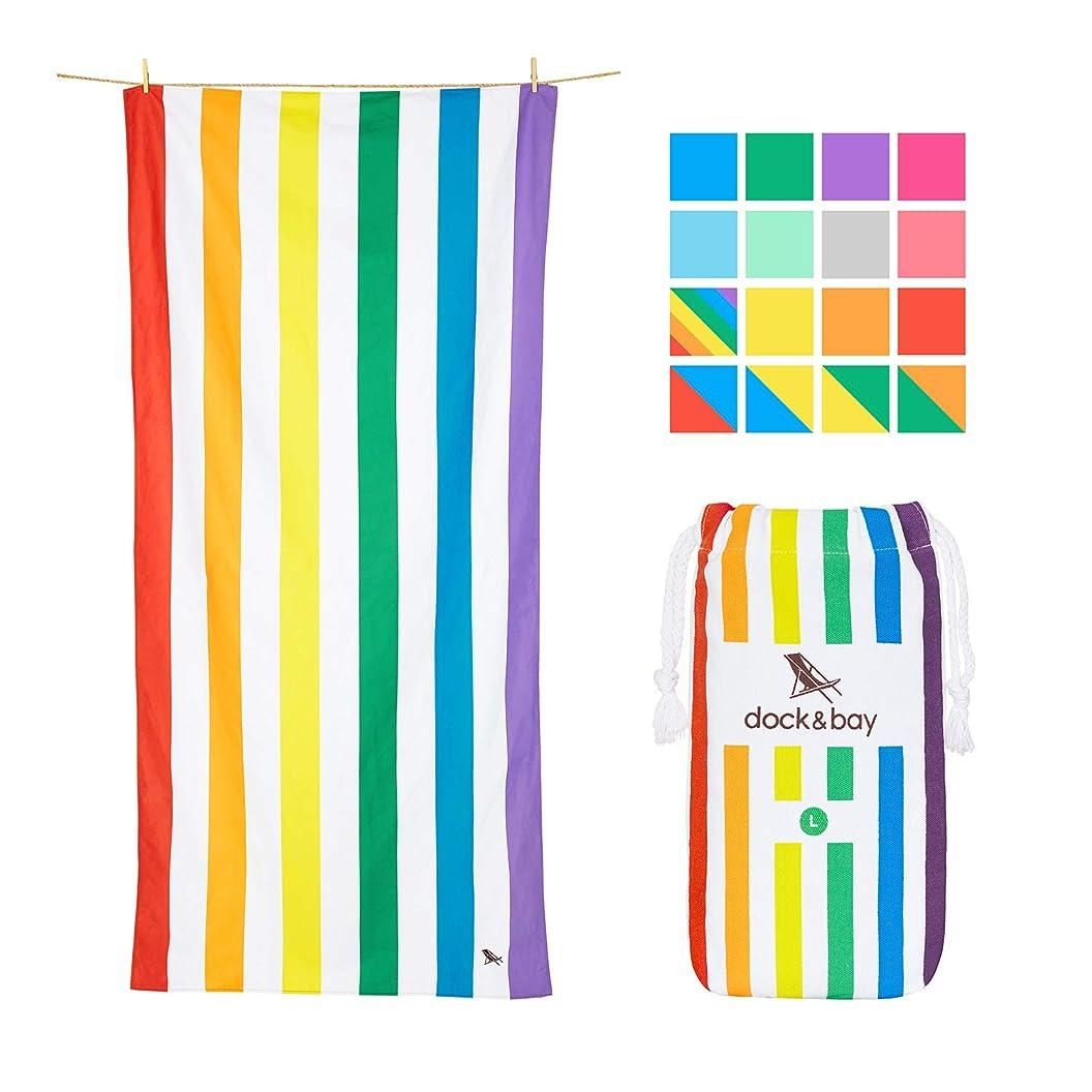 Dock & Bay Rainbow Towel Microfibre Beach Accessories - Rainbow Skies, Large (160x80cm, 63x31) - Quick Dry Towel, Compact & Lightweight, Rainbow Flags qultbvujlkk17