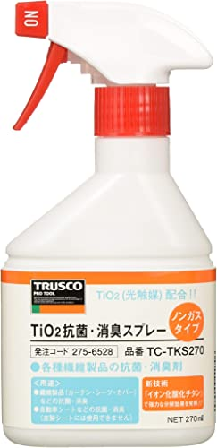 TRUSCO(トラスコ) 光触媒TiO2抗菌・消臭スプレー ノンガスタイプ 270ml TC-TKS270