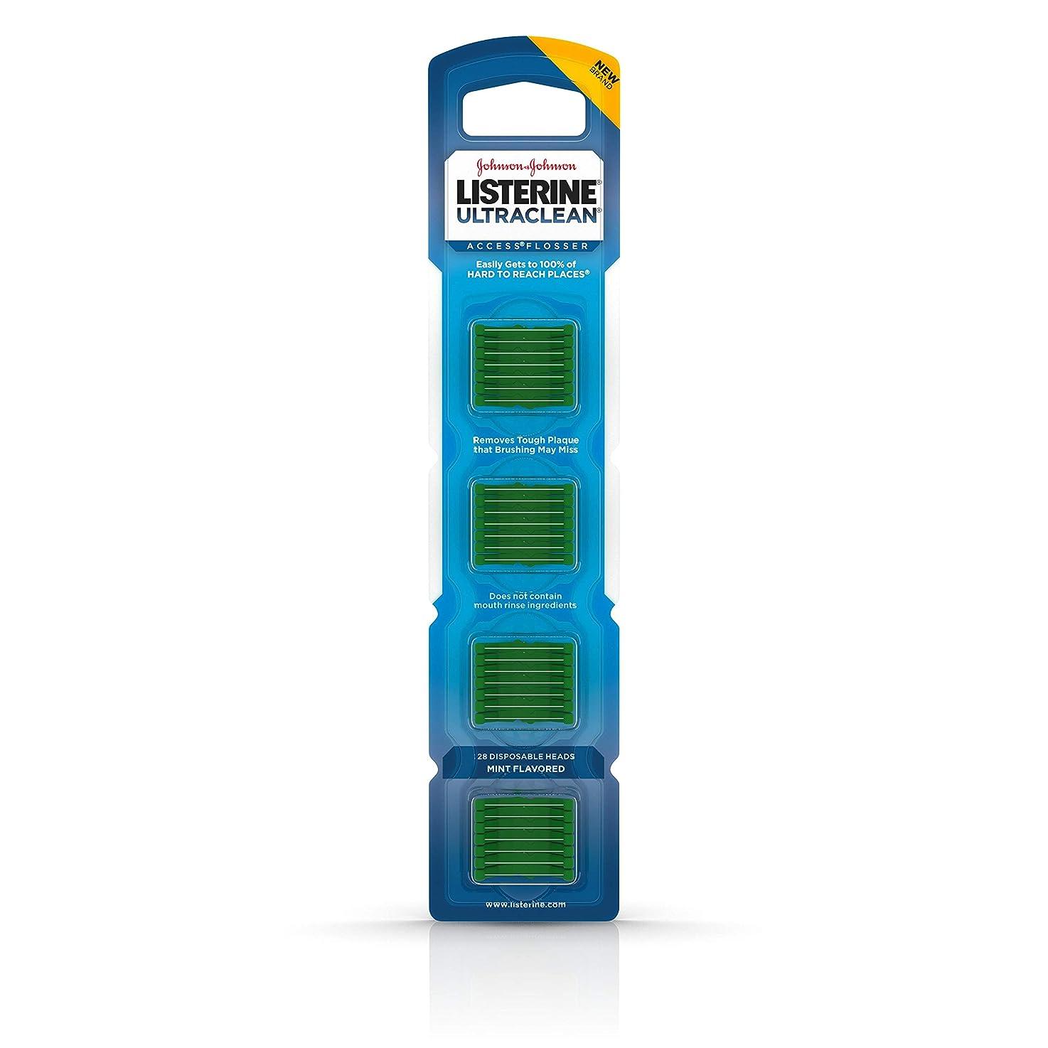 虐待カフェ未来Listerine Ultraclean Access Flosser Refill Heads, Mint, 28 Count [並行輸入品]