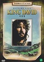 King David (1985) Richard Gere, Edward Woodward [All Region, Import, English or French Language]