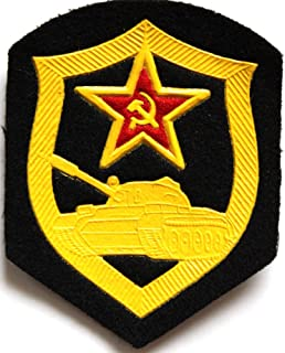 Sleeve Russian patch plastisol Soviet Army (design of 1969) Tank Troops