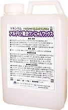 マキシマム アルデヒド除去ワンにゃんワックス 2kg (光沢タイプ)