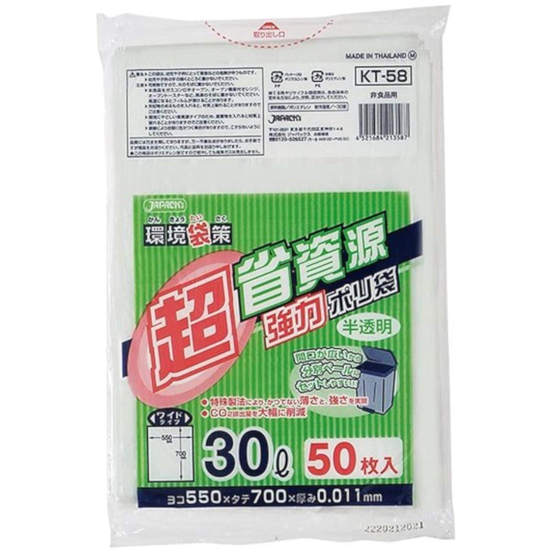 魅力スカープ平らなジャパックス 環境袋策 30L  50枚