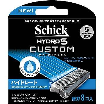 シック Schick 5枚刃 ハイドロ5 カスタム ハイドレート 替刃 8コ入 男性 カミソリ 替刃8個 単品 ハイドロ5カスタム替刃8個
