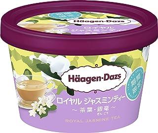[冷凍] ハーゲンダッツ ミニカップ ロイヤルジャスミンティー~茶葉・銀毫~ 110ml