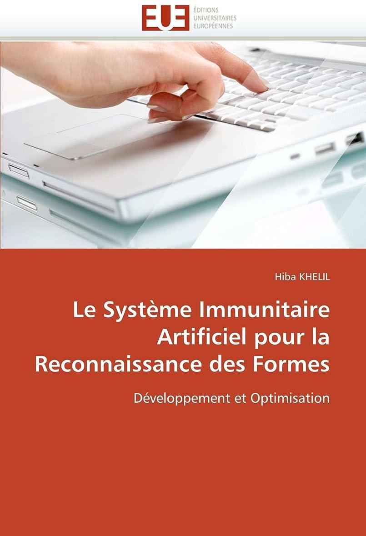 増幅器シンプトンフィラデルフィアLe Système Immunitaire Artificiel Pour La Reconnaissance Des Formes (Omn.Univ.Europ.)