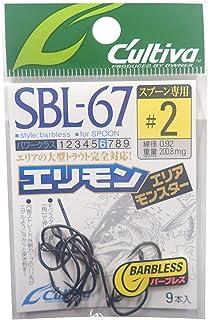 オーナー(OWNER) SBL-67 エリアモンスター 2 11742