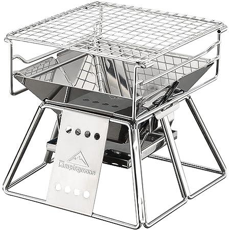 キャンピングムーン(CAMPING MOON)バーベキューコンロ・焚火台 世界最小 ミニBBQコンロ 収納バッグ付き X-MINI