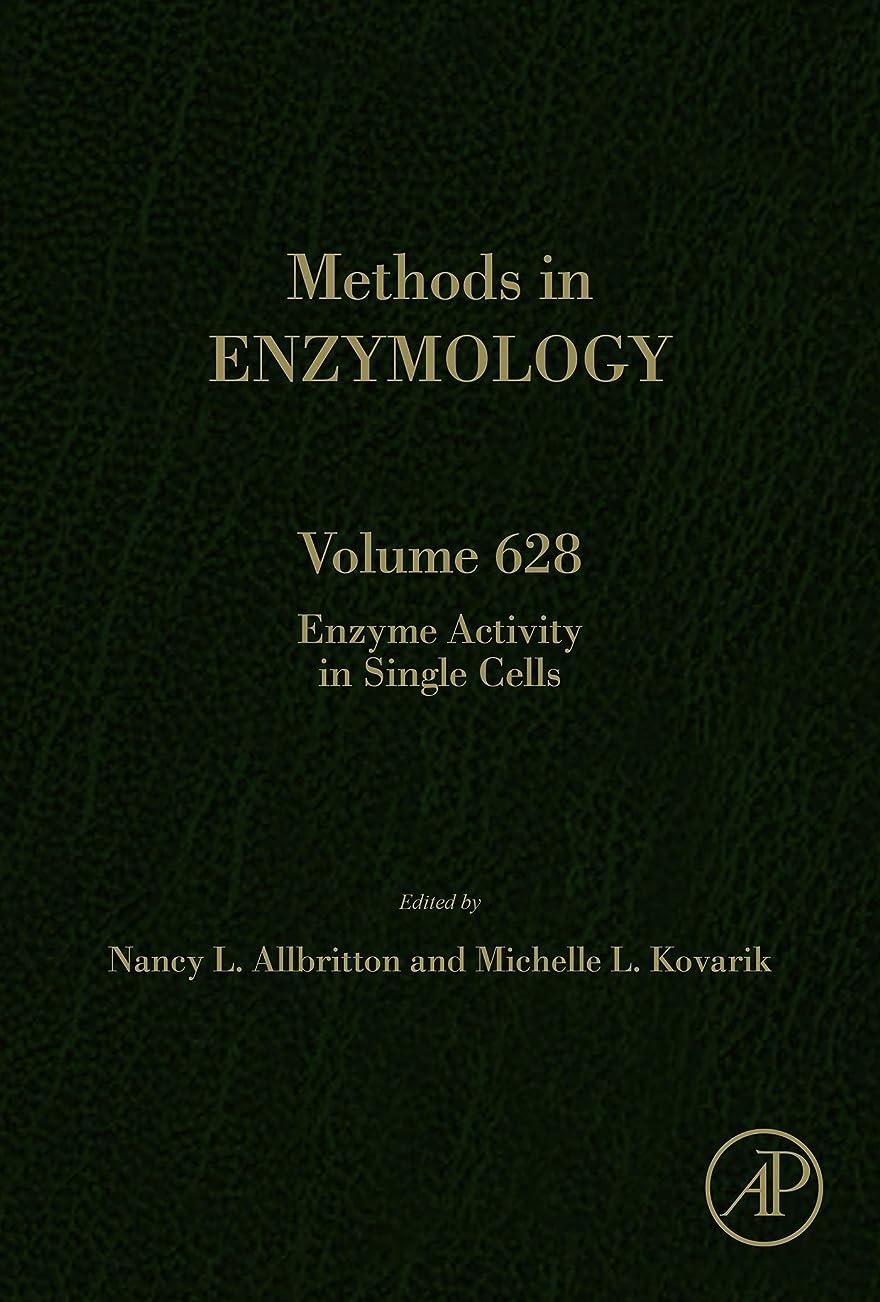 友情兄弟愛削除するEnzyme Activity in Single Cells (ISSN Book 628) (English Edition)
