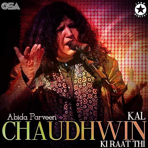 Kal Chaudhwin Ki Raat Thi