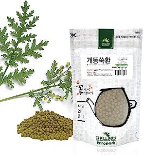 [Medicinal Korean Herbal Pills] 100% Natural Artemisia Annua (Sweet Wormwood / Sweet Annie) Pills ( Artemisia Annua / 개똥쑥 ...