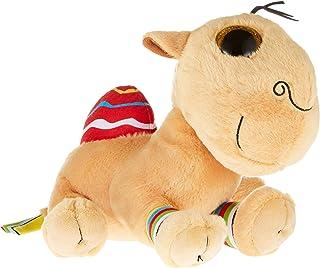 Ty Beanie Boos Camel Jamal, Brown, 9 Inches/Medium, 36452