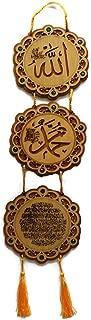 muslim home decor