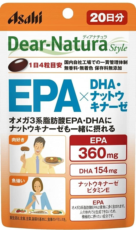 偽装するドラマダメージアサヒグループ食品 ディアナチュラスタイル EPA×DHA?ナットウキナーゼ 80粒 (20日分)