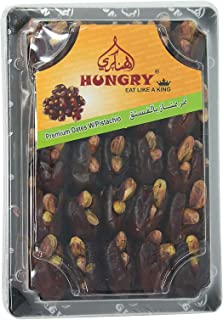 Hungry Premium Dates with Pistachios - 500 gm