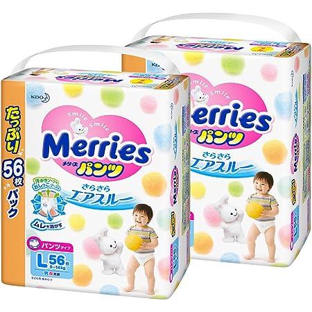 【パンツ Lサイズ】メリーズさらさらエアスルー (9~14kg)112枚 (56枚×2) [ケース品]