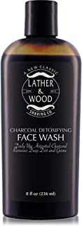 Mens Activated Charcoal Daily Face Wash - Facial Cleanser for Men - Cool Tingly Sensation that Gently Pulls Daily Buildup of Dirt and Oil from Your Skin - 8 oz