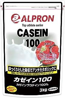 アルプロン カゼインプロテイン100 3kg【約150食】ストロベリー風味(CASEIN ALPRON 国内生産)