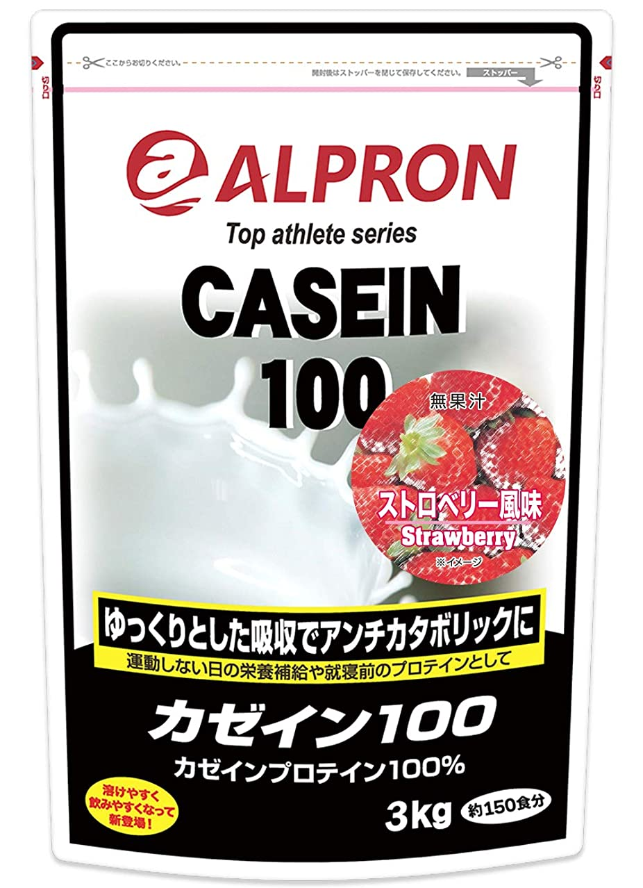 パパ状況ミットアルプロン カゼインプロテイン100 3kg【約150食】ストロベリー風味(CASEIN ALPRON 国内生産)