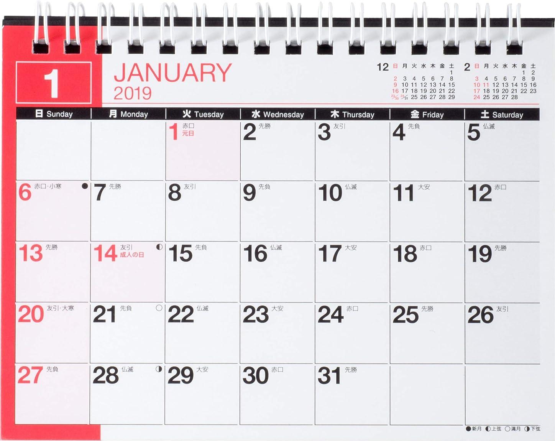 アヒル刺す学期高橋 2019年 カレンダー 卓上 A6 E136 ([カレンダー])