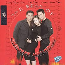 The Best Of Chinese Melodies 1