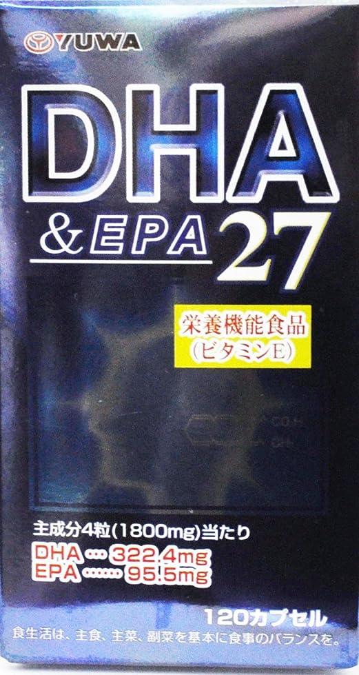 旧正月断言する歴史DHA&EPA27 120カプセル