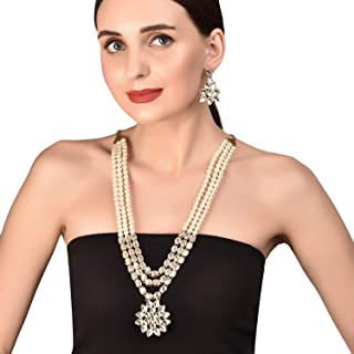 New Contemporary Kundan Collection Indian Bollywood Majestic Indian Mughal Kundan Look Triple Line Faux Pearls Strands Long Designer Jewelry Wedding Necklace Set in Antique Gold Tone for