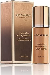 ORO24KARAT 24k Gold Anti-Aging Serum with Vitamins C and E