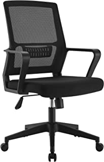 Daqian Desk Chair Mesh Office Chair For Home Ergonomic Swivel Computer Chairs with Armrests and Adjustable Height, Suitabl...