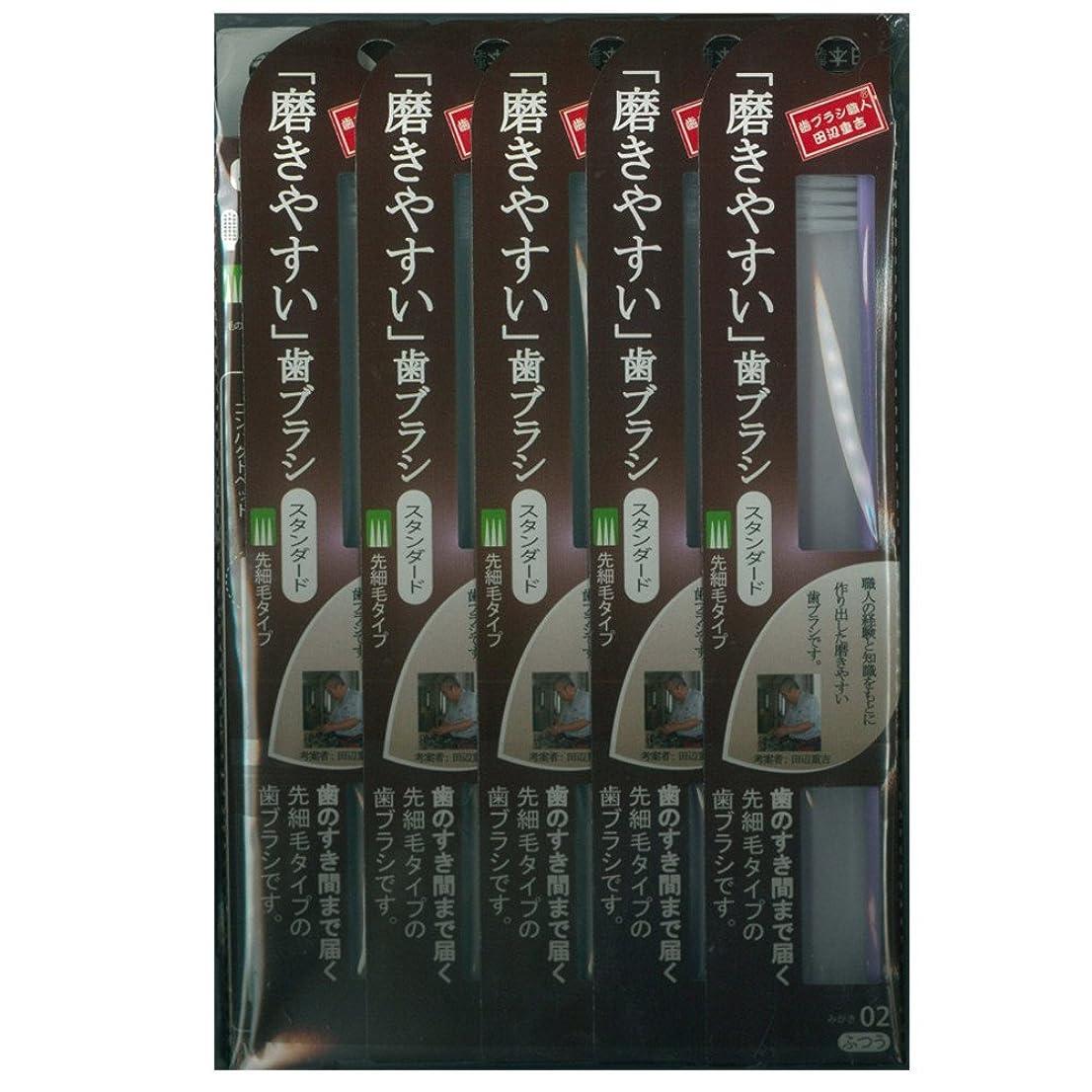 うぬぼれた予報定期的磨きやすい歯ブラシ先細 LT-02×12本セット( ピンク×4本、ブルー×4本、グリーン×2本、パープル×2本)