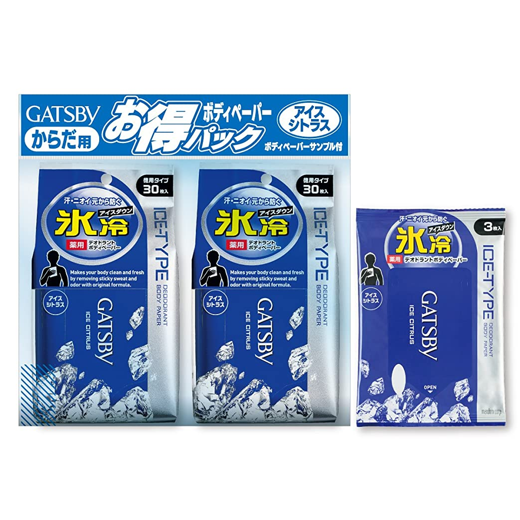含意効果スカウト【まとめ買い】GATSBY (ギャツビー) ボディペーパー アイスシトラス徳用30枚×2個パックサンプル付(医薬部外品)