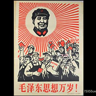 EASTCODE Old 1976 Collectibles Chinese Communist Mao ZEDONG Propaganda Poster