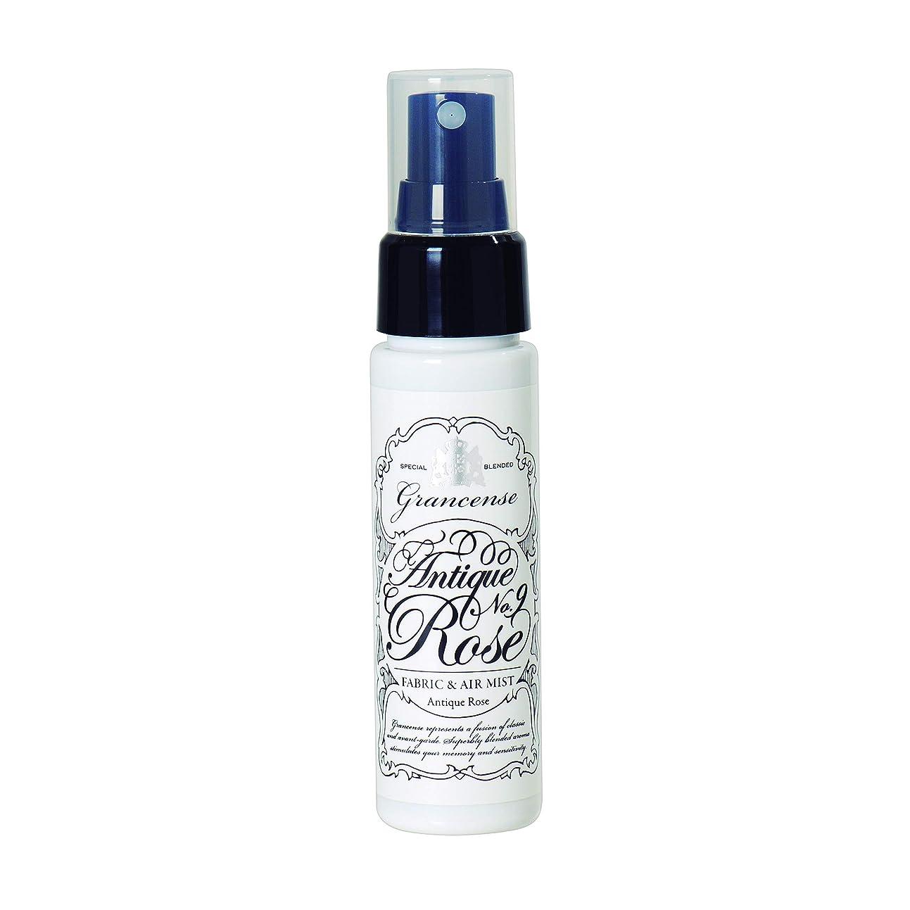 プレゼンター採用する積極的にグランセンス ファブリック&エアミスト アンティークローズ50ml (消臭?除菌スプレー 室内芳香 日本製 アロマ カシスの青さとローズをミックスした印象深い香り)