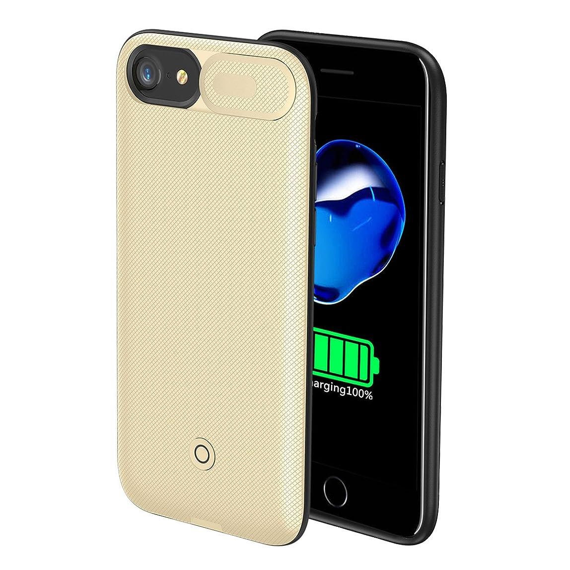 大工列挙するミリメートルiPhone 6 iPhone 6s iPhone 7 iPhone 8 対応 バッテリー内蔵ケース 5500mAh バッテリーケース 充電ケース 対応 ケース バッテリー 大容量 4.7インチ用 金