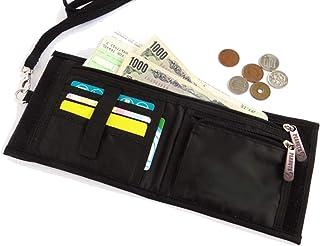 スヌーピー 財布 トラベル 首掛け 首からかける コンパクト ネックワレット ネックポーチ ビーグルスカウト