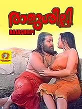 Rajashilpi