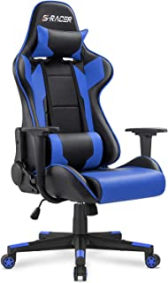 Best Dx Racing Chair of August 2020