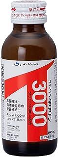 ファイテン(phiten) タウリン3000(10本) 0611EG570010 [指定医薬部外品]