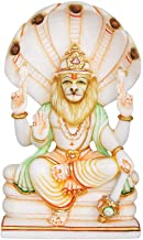 Narasimha - The Fourth Incarnation of Lord Vishnu - White Marble Statue