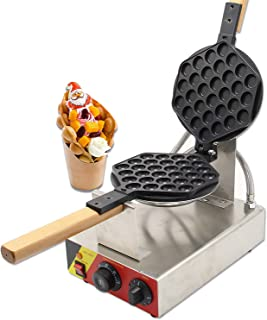 CGOLDENWALL Commercial Non-stick Pan Egg Bubble Waffle Maker Eggettes Puff Cake Iron Maker Muffin Machine Eggette Waffle Maker Pan Machine