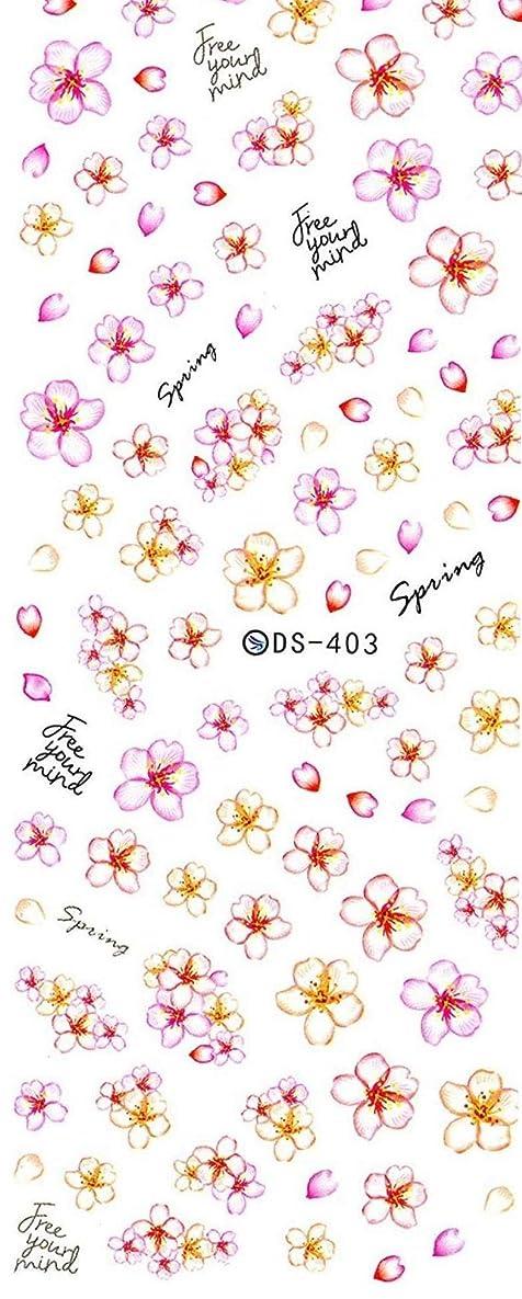 植物の次欲望ポの屋 ネイルシール ネールステッカー ネールアート 桜 花柄 多種類 極薄 防水 重ね貼りOK 貼るだけ ピンク 可愛い
