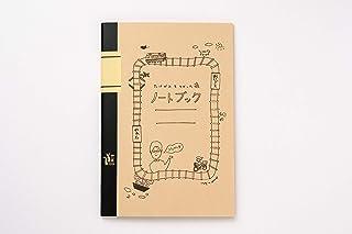 ぷんぷく堂の竹紙100ノート<ナチュラル>[A5サイズ][ドット方眼][国産竹紙100%]bamboo paper JAPAN